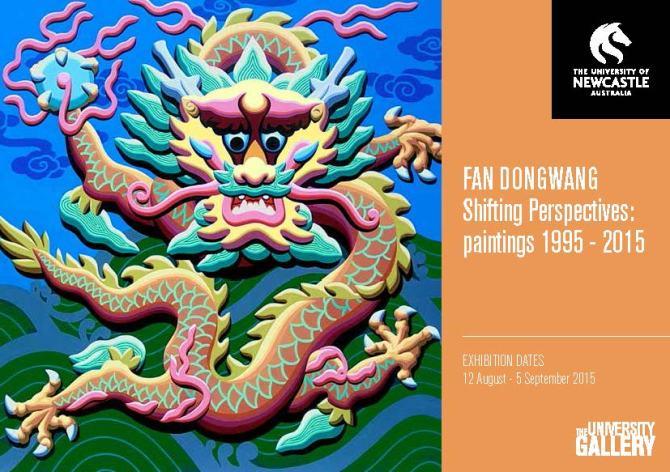 FAN DONGWAN exhibition