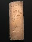 Egyptian artefact, MONA